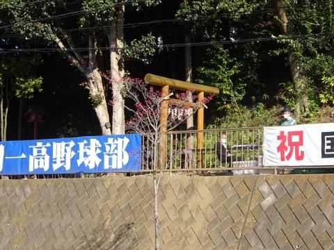 「令和2年度山王日枝神社例大祭」⑮