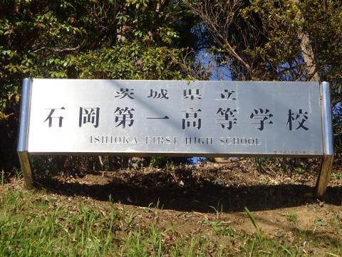 「令和2年度山王日枝神社例大祭」⑬