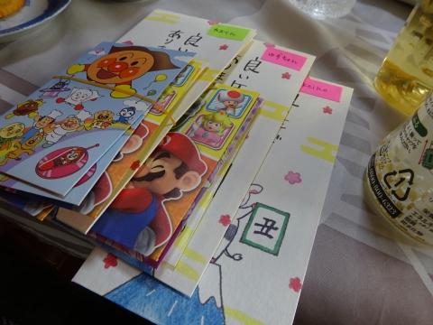 「令和3年戸井田家新年会」①