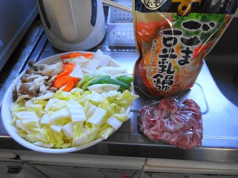 「ごま豆乳鍋つゆで、一人鍋をやってみました!」②