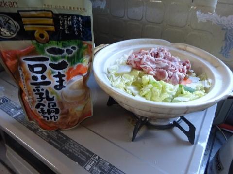 「ごま豆乳鍋つゆで、一人鍋をやってみました!」③