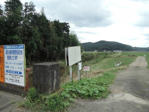 「恋瀬川氾濫対策の為の、光安寺橋架け替え工事についての「地元説明会」⑩ (2)