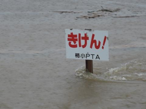 「恋瀬川氾濫対策の為の、光安寺橋架け替え工事についての「地元説明会」⑩ (13)