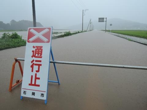 「恋瀬川氾濫対策の為の、光安寺橋架け替え工事についての「地元説明会」⑩ (19)