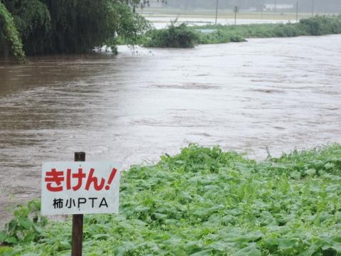 「恋瀬川氾濫対策の為の、光安寺橋架け替え工事についての「地元説明会」⑩ (20)