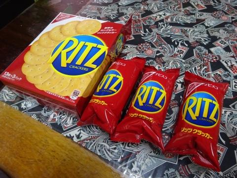 「私はリッツが大好きです!」②