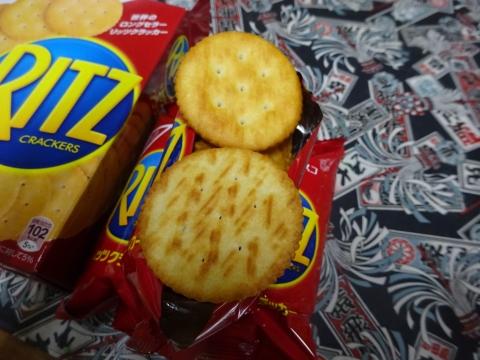 「私はリッツが大好きです!」④