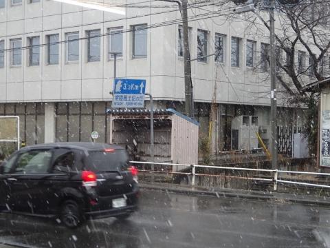 「令和3年1月28日午後2時55分、石岡で雪が降りました!」②