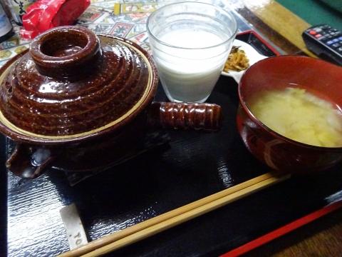 「お米から焚いた、おかゆの朝ごはん」①