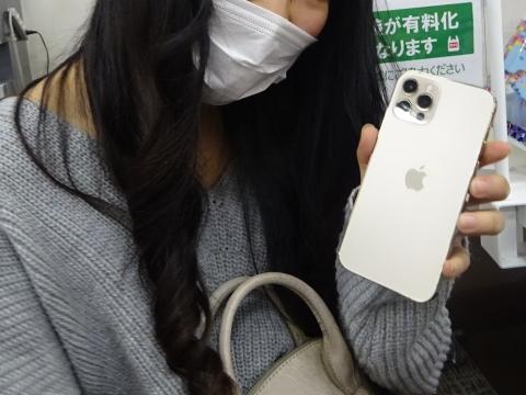 「桂子17歳誕生日iPhone12PRO256Gをプレゼントしました!」 (4)