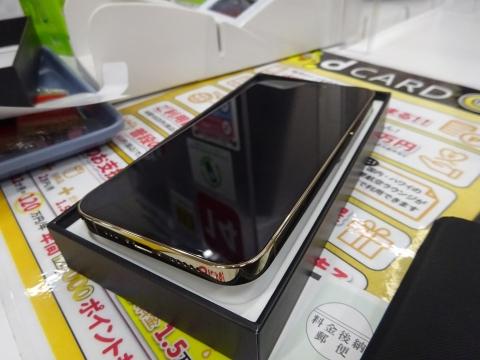 「桂子17歳誕生日iPhone12PRO256Gをプレゼントしました!」 (6)