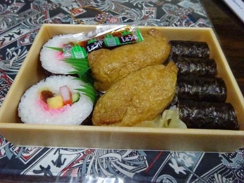 「お寿司のお土産は、これでいいのだ!」②