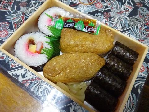 「お寿司のお土産は、これでいいのだ!」④