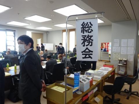 「内示会・総務会・選挙対策委員会・政務調査会」⑥