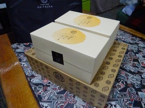 「KAITUKA焼き芋&ロールケーキ」①