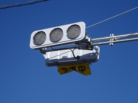 「県道飯岡石岡線、北根本交差点が改良され信号機が付きました!」 (3)