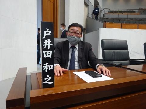 「本会議・ジビエいのしし試食会・政務調査会」①