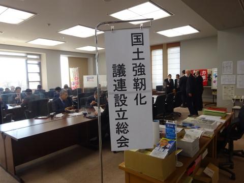 「茨城県議会第1回定例会が閉会しました!」⑤