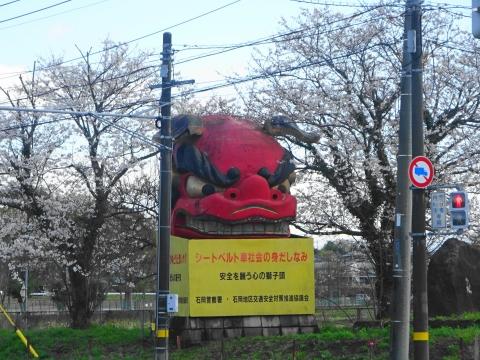 令和3年3月29日「シートベルト車社会の身だしなみ」安全を願う心の獅子頭
