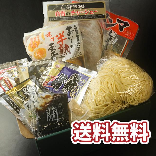 大成食品オンラインショップ お歳暮キャンペーン 国産小麦ラーメンセット