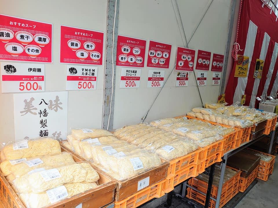 9月の工場直売中華麺売り場
