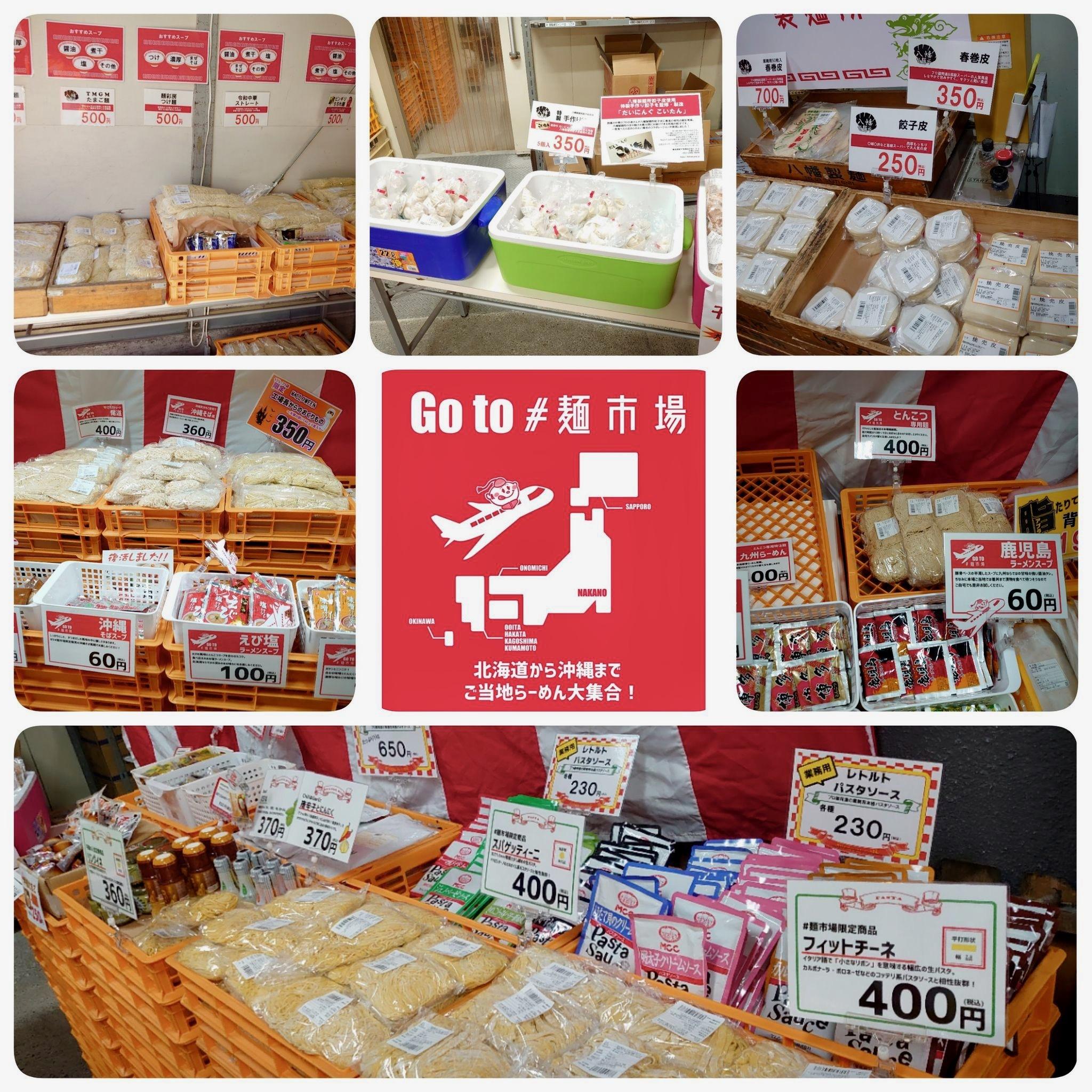 大成麺市場 10月の会場風景
