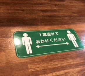 麺テイスティング・カフェショップ MENSTA 席数へやして営業