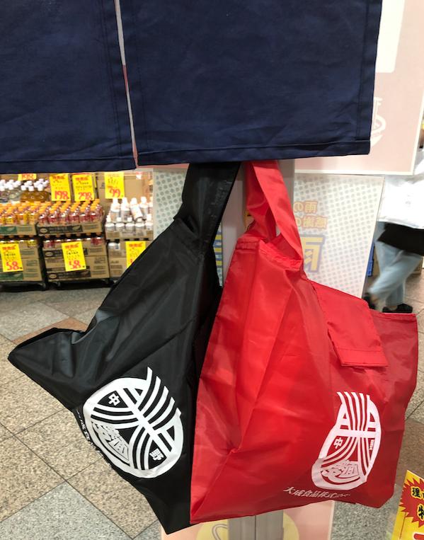 麺テイスティング・カフェショップ MENSTA ポイントカード景品