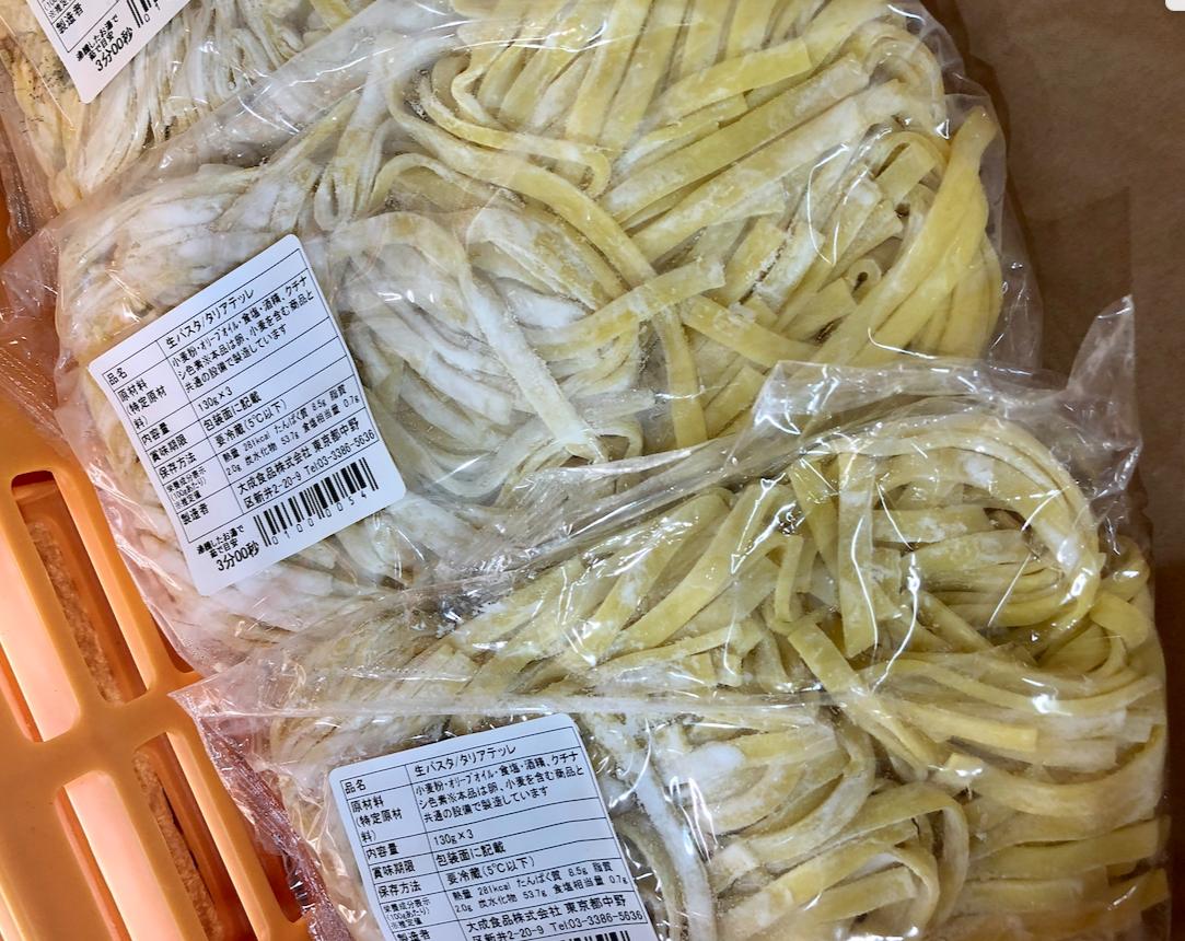 麺テイスティング・カフェショップ MENSTA 生パスタ タリアテッレ