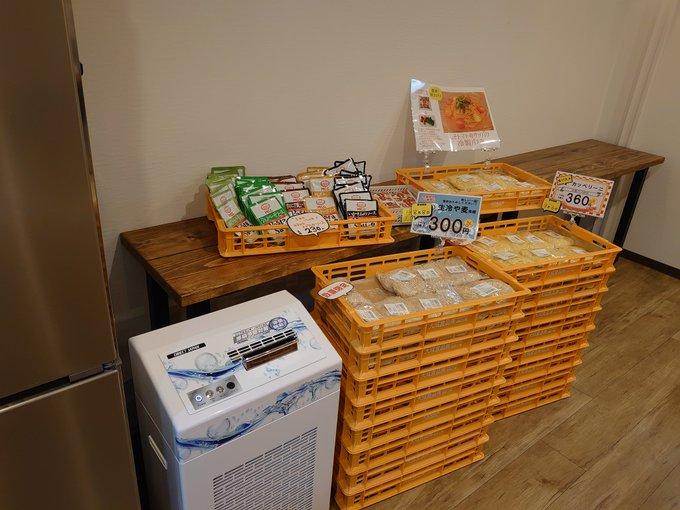 冷やし麺特集@7月の出張麺市場