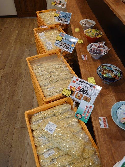 冷やし麺特集2@7月の出張麺市場
