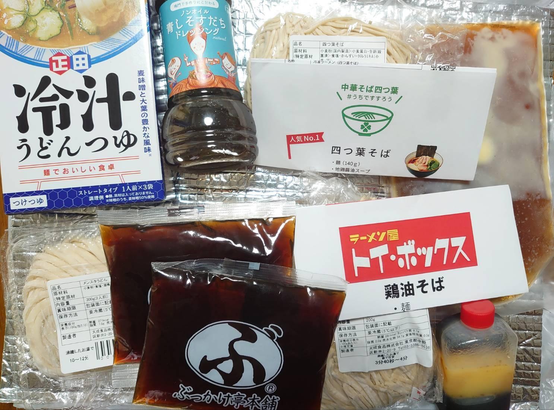 出張麺市場のお買い物