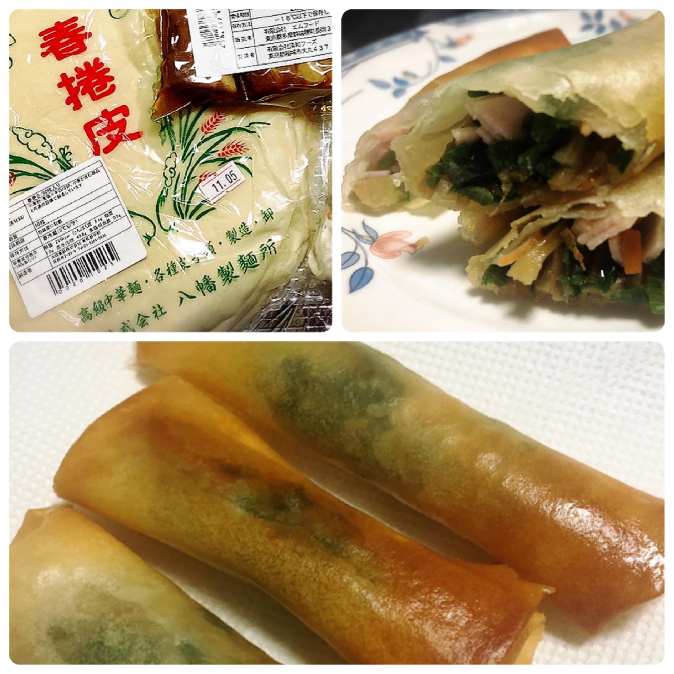 八幡製麺所 春巻き