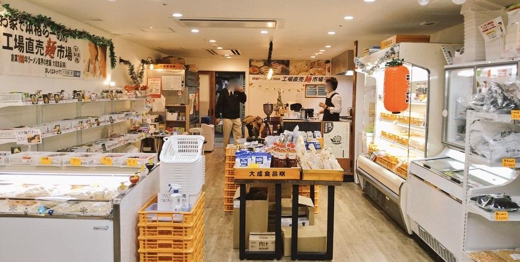 麺テイスティング・カフェショップ MENSTA 新装開店