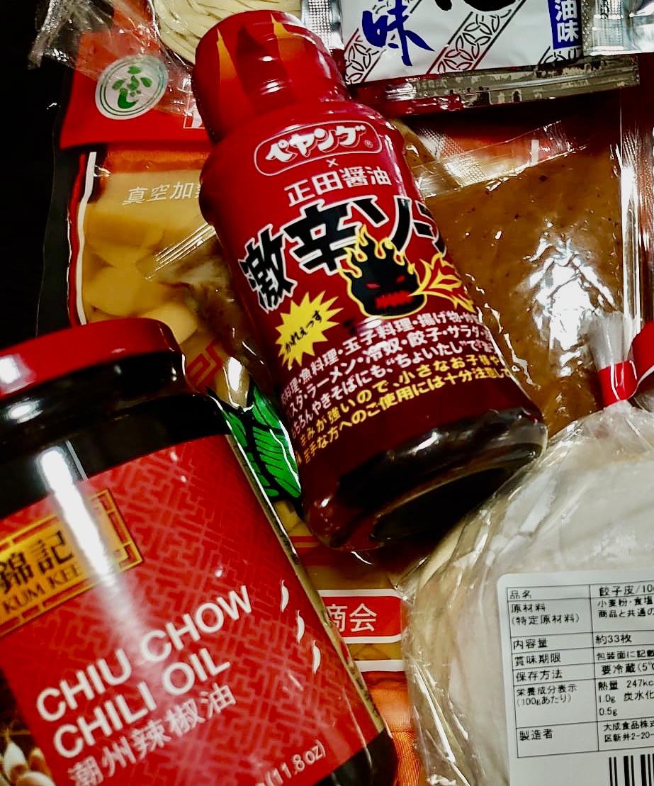 麺テイスティング・カフェショップ MENSTAでのお買い物