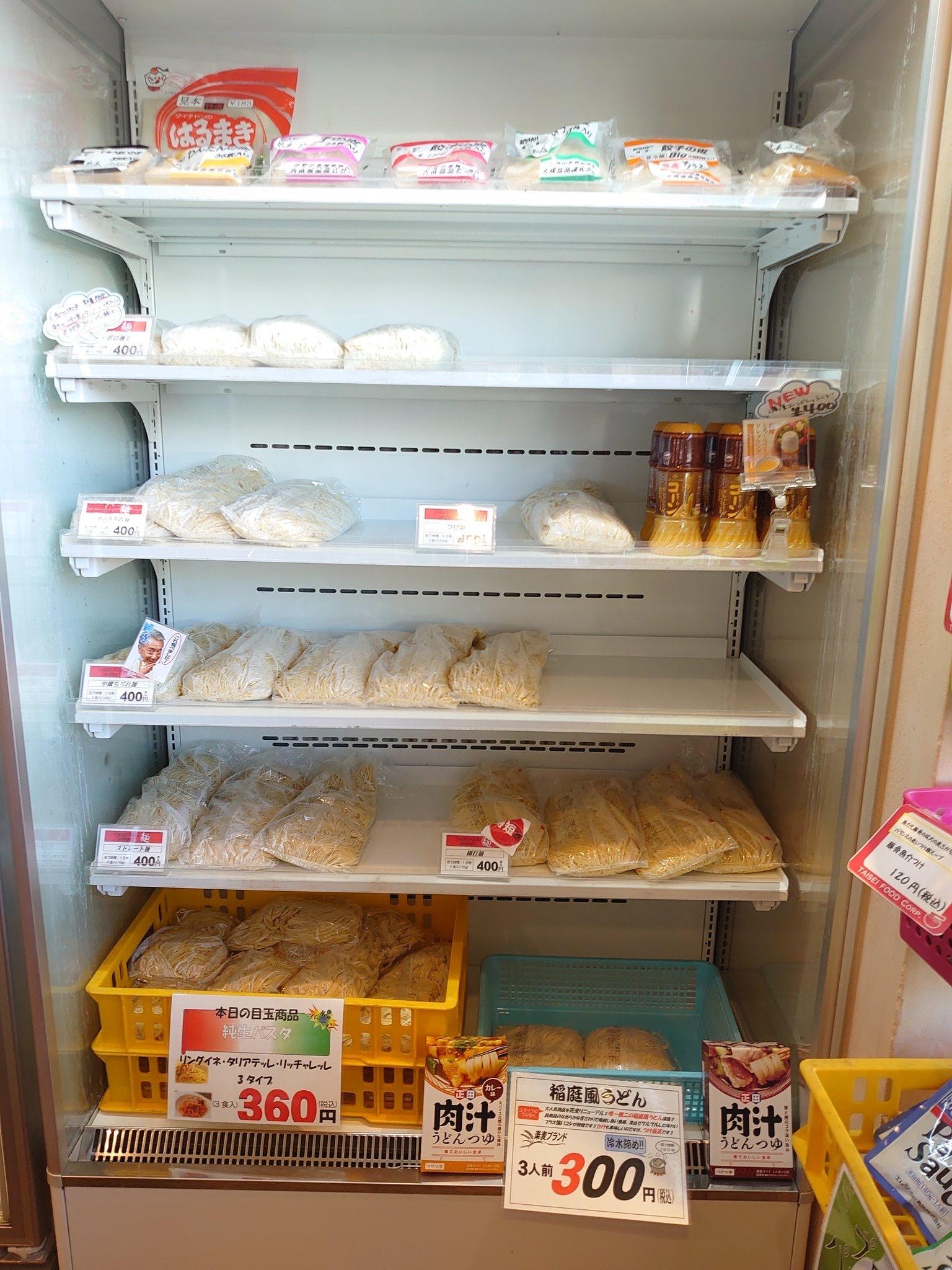 楽麦舎麺売り場2