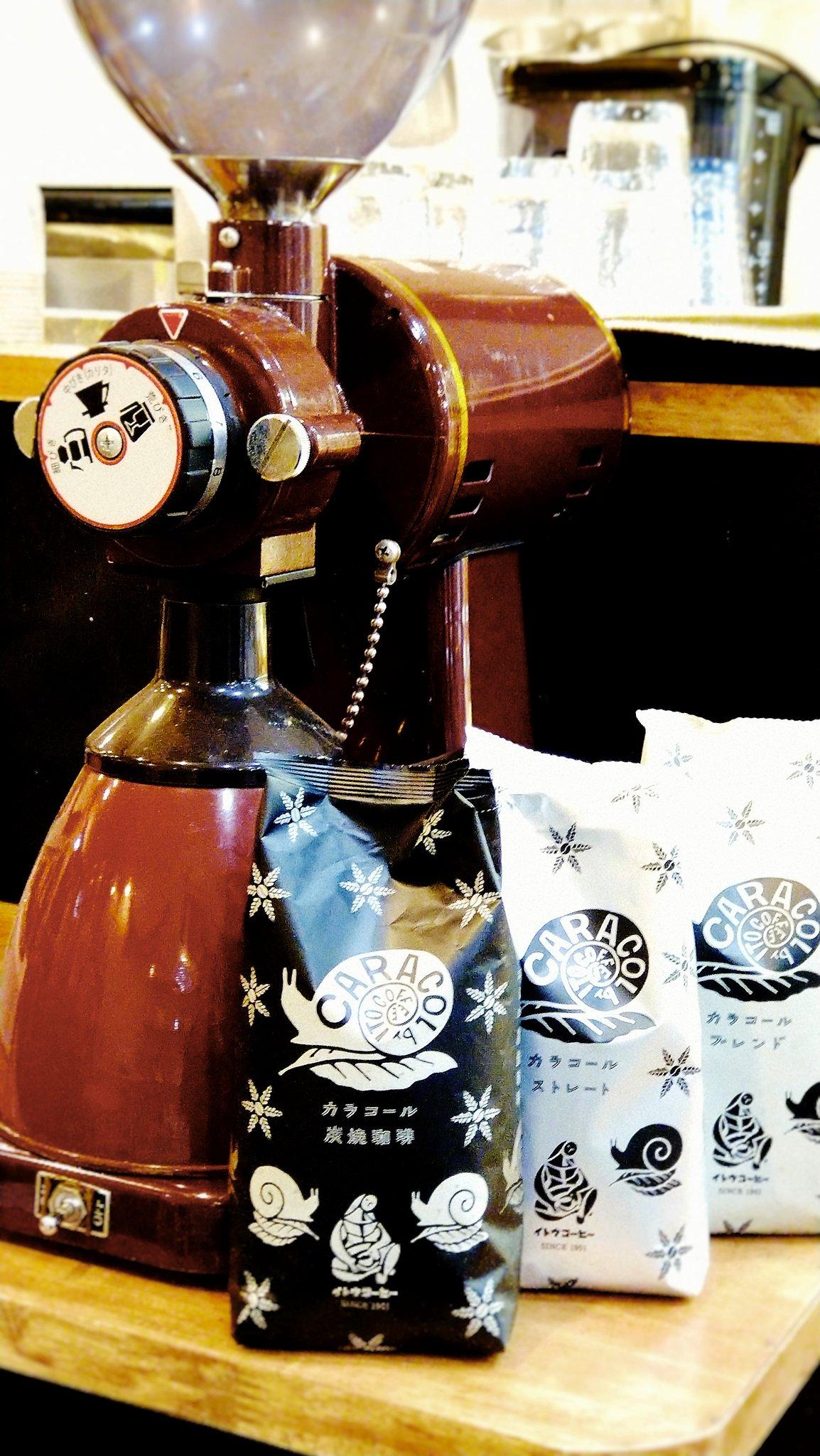 麺テイスティング・カフェショップ MENSTA 新商品のコーヒー豆
