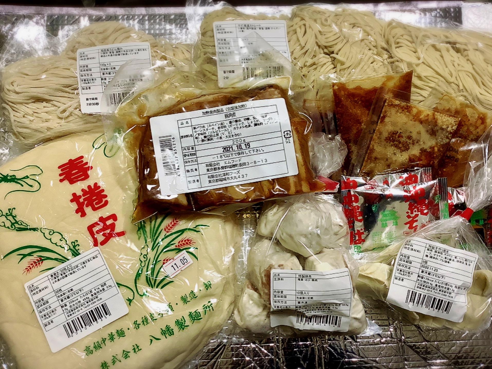 10月の大成麺市場のお買い物