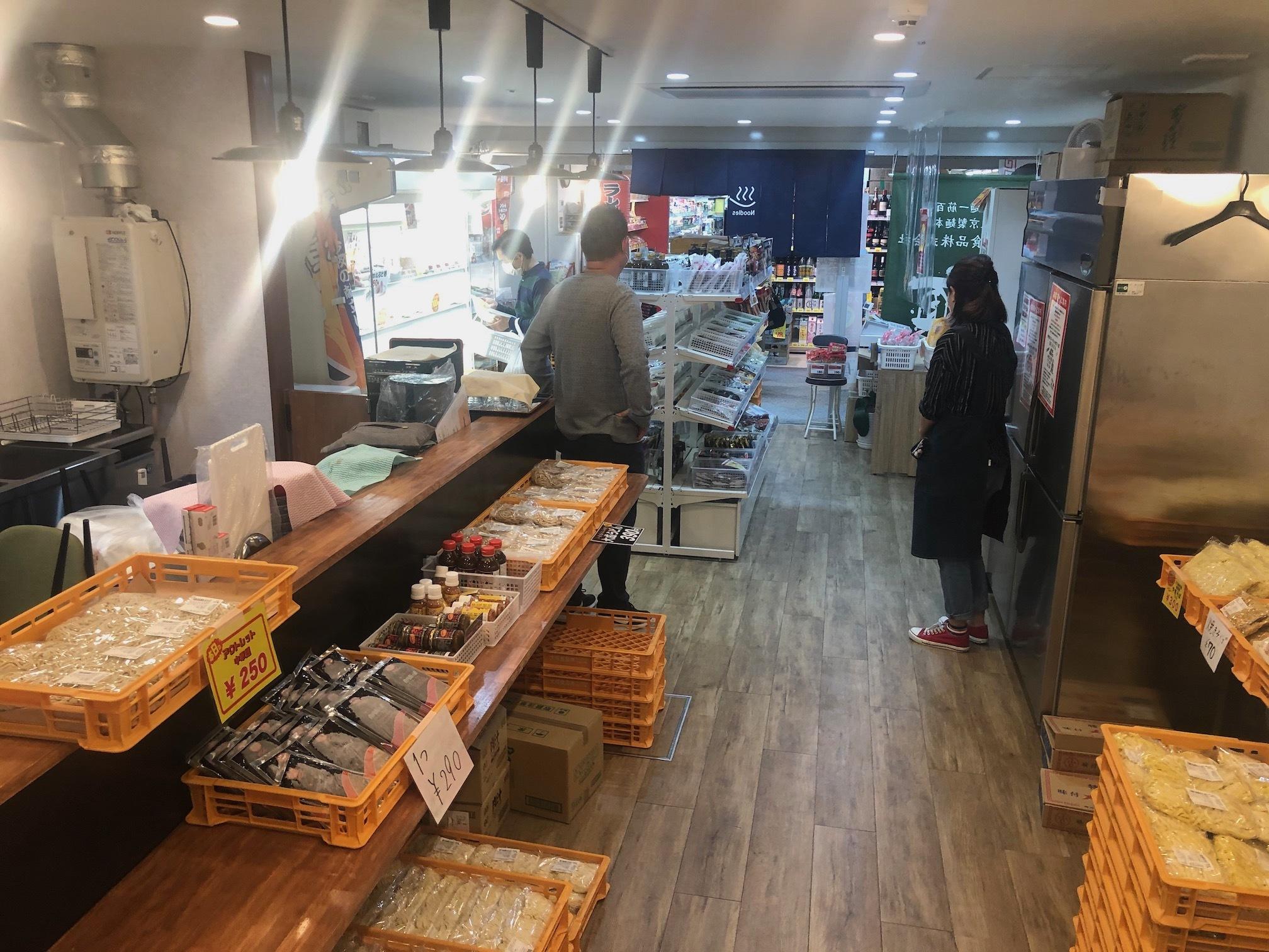 麺テイスティング・カフェショップ MENSTA