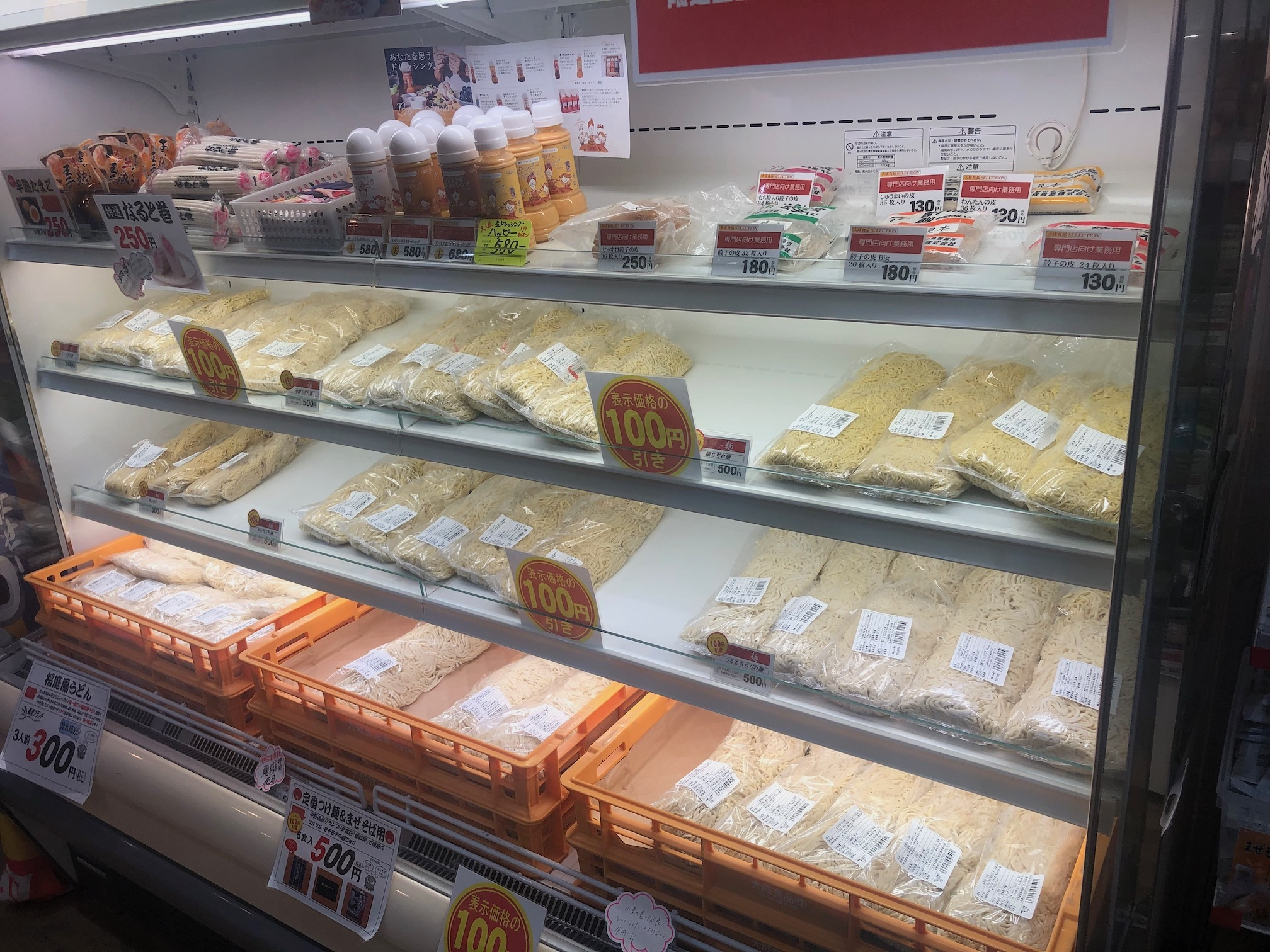 麺テイスティング・カフェショップ MENSTAセール