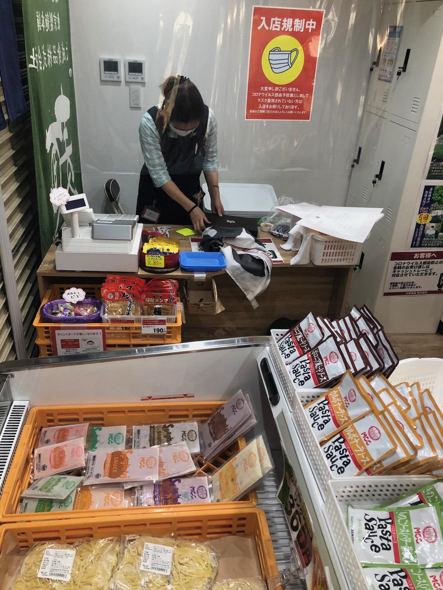 レジまわり@麺テイスティング・カフェショップ MENSTA
