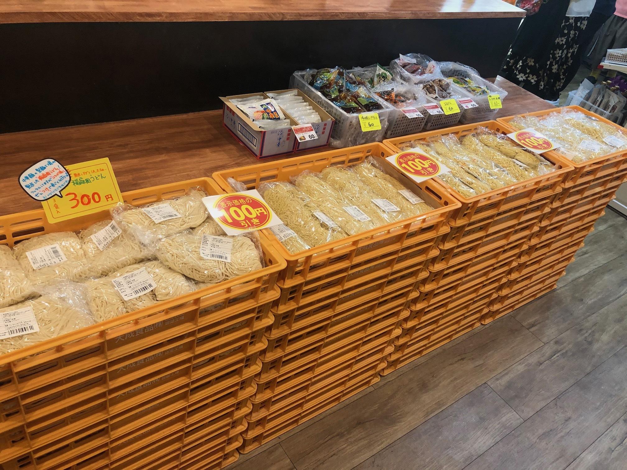 出張麺市場 限定麺コーナー@麺テイスティング・カフェショップ MENSTA