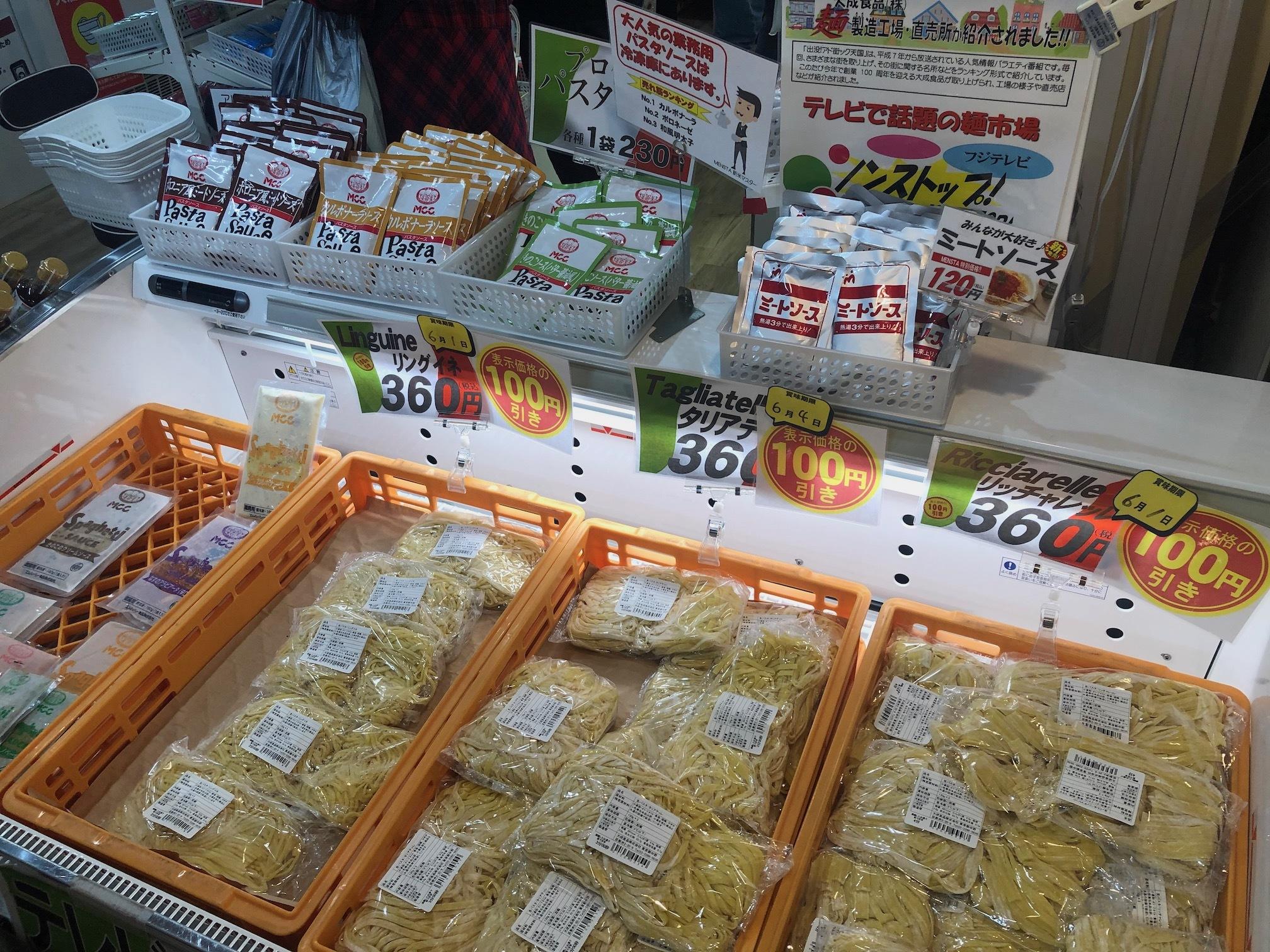 生パスタコーナー@麺テイスティング・カフェショップ MENSTA