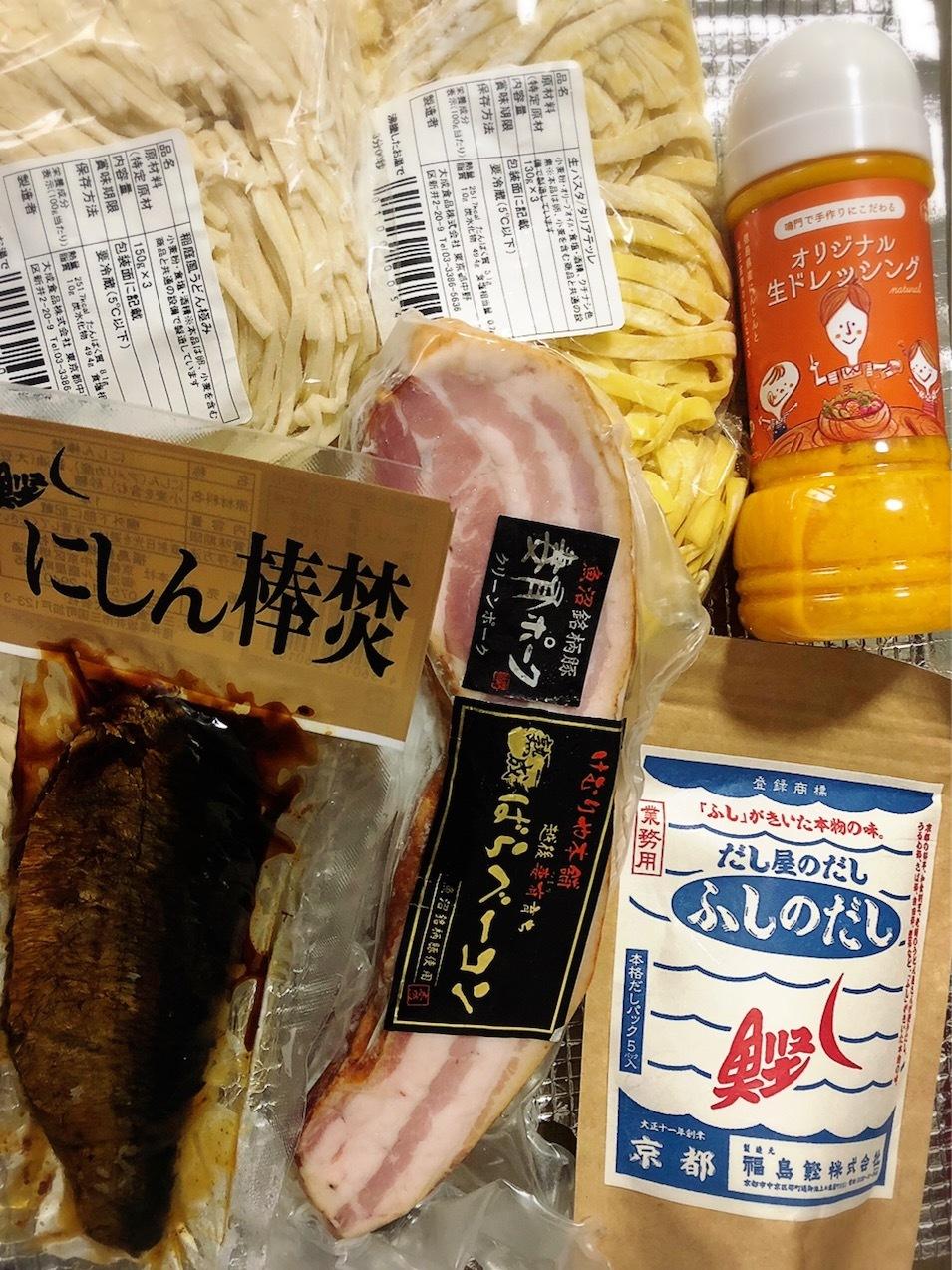 麺市場のお買い物