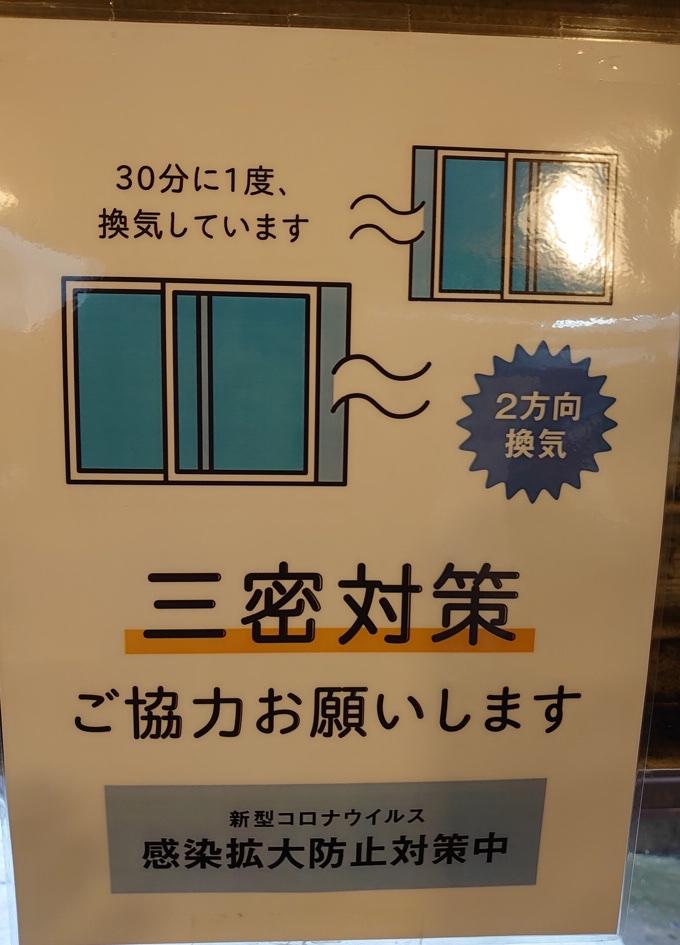 fc2blog_20200727163456eed.jpg