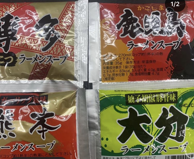 工場直売大成麺市場 10月販売商品