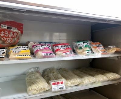 楽麦舎 麺用冷蔵庫 皮類と平打ちぢれ麺