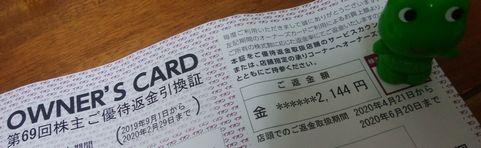 2020ionona-zuka-do.jp<br />g