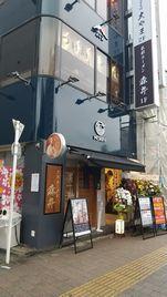 kyoutomorii.jpg