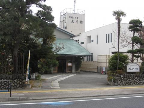 大内館(石井本陣跡)